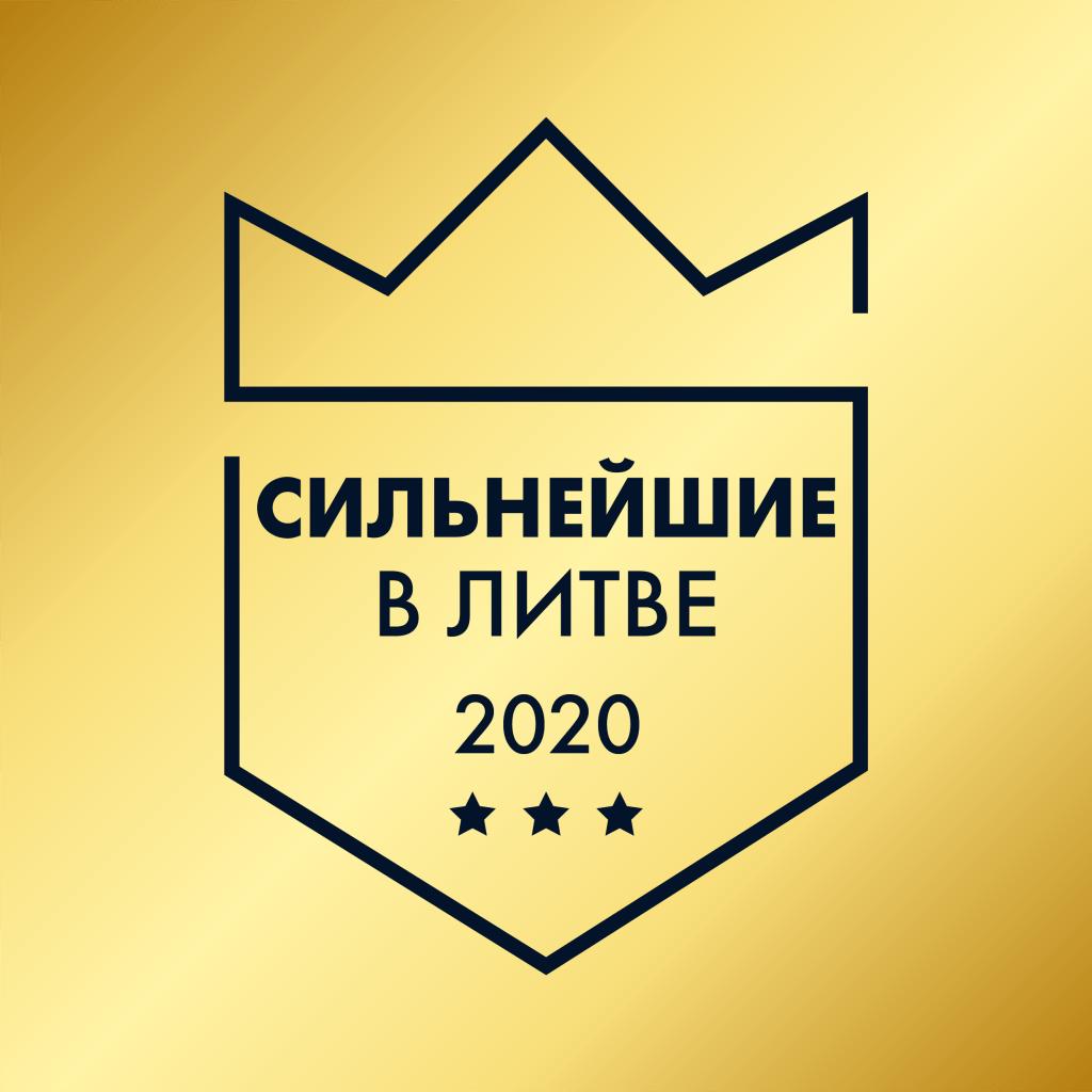 Достижения 2020 года — мы одни из сильнейших в Литве!
